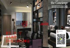 新加坡中星加坡新加坡的房产,编号31924311