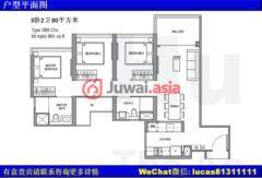 新加坡东北地区新加坡的房产,18 Fernvale Street,编号37821128