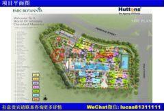 新加坡东北地区新加坡的房产,18 Fernvale Street,编号37776278