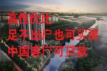 中星加坡房产房价_新加坡房产房价_居外网在售新加坡2卧2卫局部整修过的房产总占地18907平方米SGD 956,000