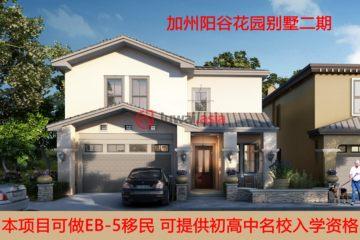 居外网在售美国沃森维尔3卧3卫的房产总占地600平方米USD 996,000