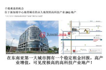 东南省房产房价_新加坡房产房价_居外网在售新加坡总占地111平方米的工业地产