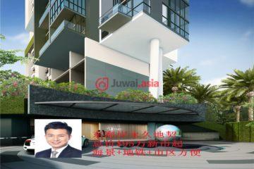 居外网在售新加坡1卧1卫新房的房产总占地4449平方米SGD 950,000