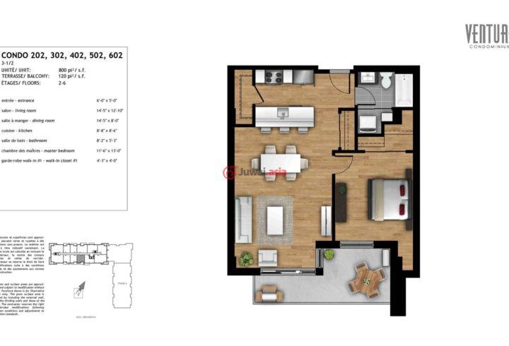 加拿大魁北克Pointe-Claire的房产,355 Brunswick Blvd,编号34446192